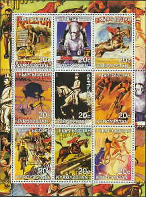 Classic Racing Art On Stamps Cycling, Horses - 9 Stamp  Sheet 4301