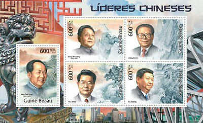 Guinea-Bissau - 2012 Chinese Leaders - 5 Stamp Mint Sheet GB12207a