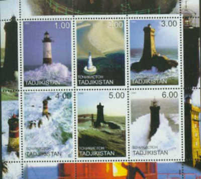Lighthouses on Stamps - 6 Stamp  Sheet  - 3712