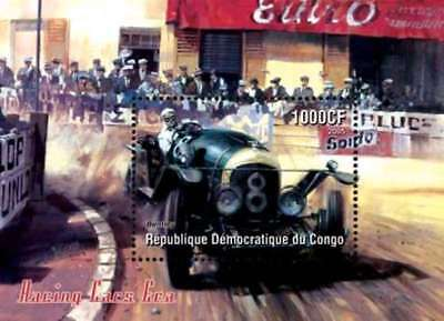 Ferrari Racing Cars on Stamps - Set Of 2 Stamp Sheets 109-28-9