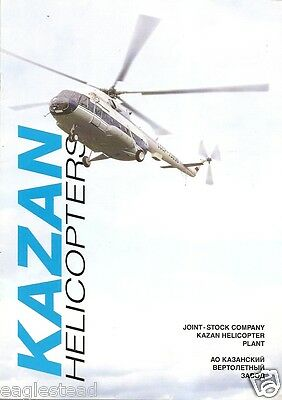 Brochure - Kazan - Helicopter Plant - Product Line Photos (Russia) (B432)