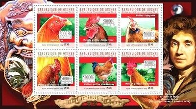 Guinea - Astrological Sign of Rooster - 6 Stamp  Sheet 7B-1432
