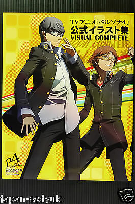 "JAPAN Persona 4 TV Animation Official Art book ""Visual Complete"""