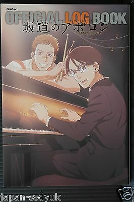 JAPAN Kids on the Slope / Sakamichi no Apollon Official Log Book