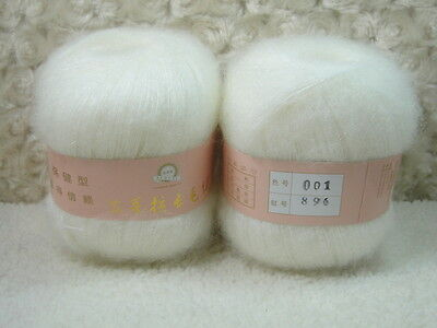 One*50g Skein Luxury Angola Mohair Cashmere Wool Knitting Yarn Lot;50g;white