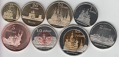 KOMI Set 8pcs 2014, two bimetals, unusual coinage, Russian and Ukranian cities