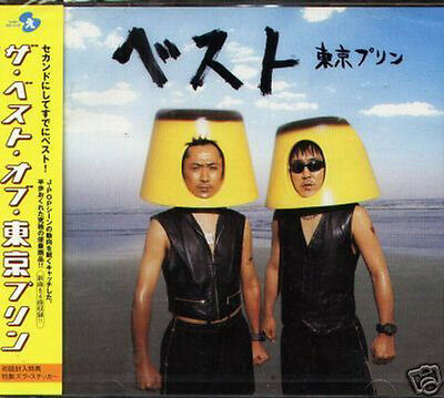 Tokyo Purin - The Best Of Tokyo Purin - Japan CD - NEW