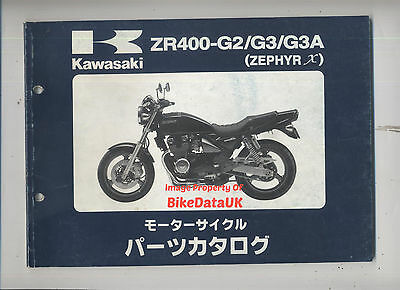 Kawasaki ZR 400 Zephyr X (1997-1998) Fully Illustrated Parts List/Catalogue JAP