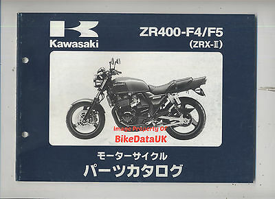 Kawasaki ZRX-II,ZR 400 (1998-1999) Fully Illustrated Parts List/Catalogue JAP X
