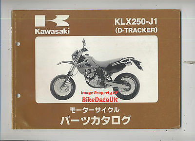Kawasaki KLX 250-J1,D-Tracker (1998) Fully Illustrated Parts List/Catalogue JAP
