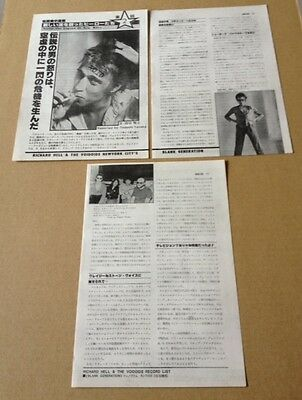 1978 Richard Hell 4pg 4 photo in JAPAN mag article / vintage press clipping h01m