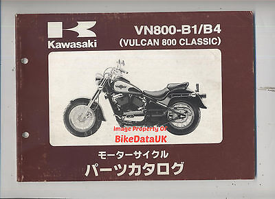 Kawasaki VN 800 B Vulcan (1996-1999) Fully Illustrated Parts List/Catalogue JAP