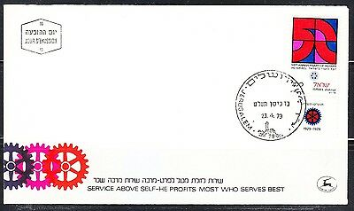 Israel 1979 FDC cover 50th Rotary International anniver.emblem.