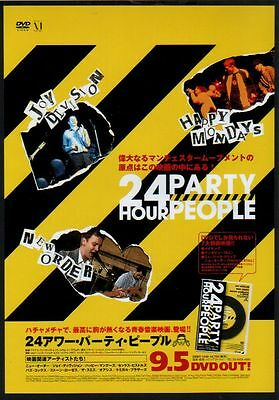 '03 24 Hour Party People Joy Division New Order JAPAN dvd ad /mini poster advert