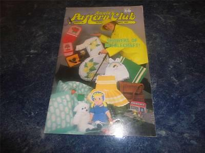 Annie's Pattern Club Digest Number 26 - April-May -1984-Very Good Condition