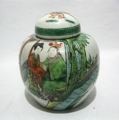 Antique Chinese Porcelain Ginger Jar Famille  Guangxu DOUBLE RING MARK