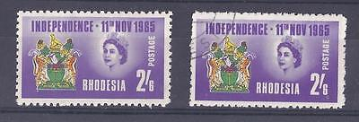 Rhodesia, 1966, Independence, Sg 358, Mnh And Fine Used (2)
