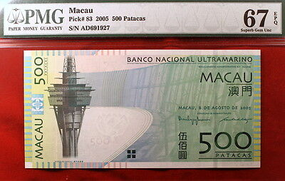 2005 PMG Superb  Gem Uncirculated 67 EPQ P-83 Macau 500 Patacas