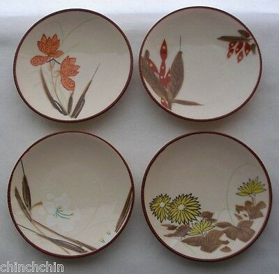 VERSATILE Signed SWEET small DISH SET of 4 LOVELY Japanese PORCELAIN or POTTERY