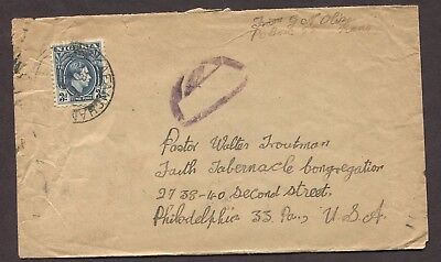 NIGERIA 1940s TWO CENSORED KGVI COVERS PORT HARCOURT ABA KAFANCHAN LAGOS