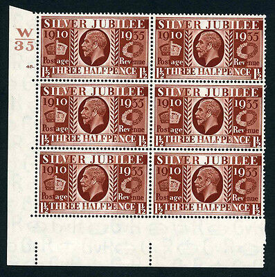 1935 1½d RED BROWN SILVER JUBILEE CYLINDER BLOCK OF SIX. SG 455