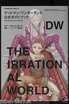 "JAPAN Deadman Wonderland Official Guide Book ""The Irrational World"""