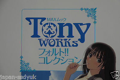 JAPAN Tony Art book: Tony Works, Fault!! Collection