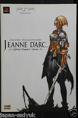 JAPAN Jeanne d'Arc Official Complete Guide book oop rare
