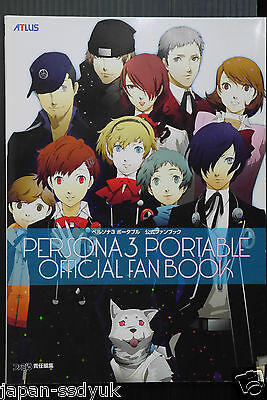 JAPAN Persona 3 Portable Official Fan Book