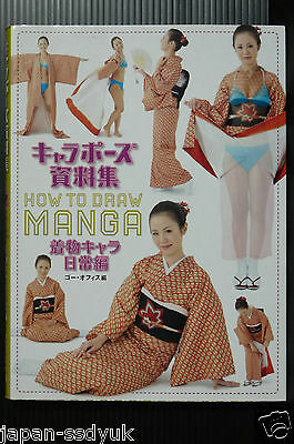 "JAPAN POSE BOOK How to Draw Manga: Character Pose Collection ""Kimono Chara"