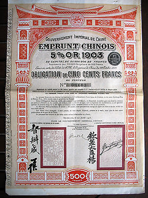 China 1905 Gov. Imperial de Chine gold bond with coupons Pien Lo railway Honan
