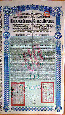 China 1913 Chinese G Bond Lung-Tsing-U-Hai uncancelled railway gold loan with cp