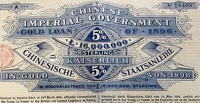 China 1896 Chinese Imperial Government hist. Lstg 25 bond gold loan with coup.