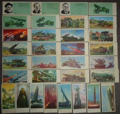 """""""The Arms of Century"""" About Military Rockets 32 Cards Russian 1972"""