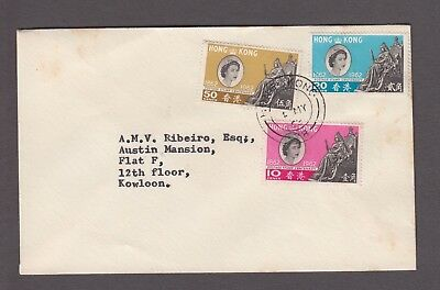 Hong Kong 1962 Postage Stamp Centenary Issue First Day Cover Local Use