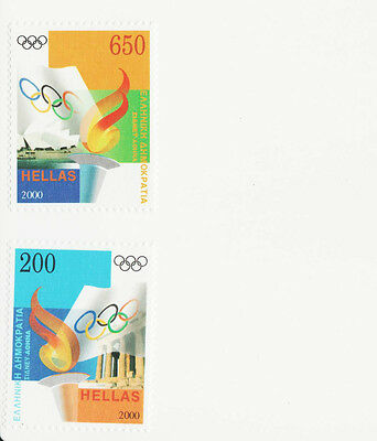2000 Greece, Olympics Joint Issue with Australia, MUH, Set of 2 stamps