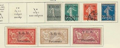 Syria French Mandate 1919 Mint H/used Sc #4-10 Teo Overprints Cat $365
