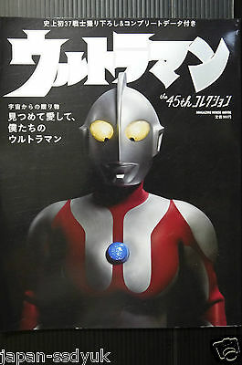 JAPAN Ultraman Guide book: the 45th collection