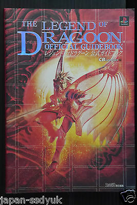 JAPAN Legend of Dragoon Official Guide Book data artbook OOP