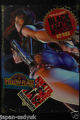 JAPAN Rei Hiroe: Black Lagoon 10 Limited Edition (Comic + Artwork + Poster)