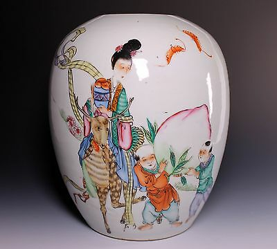 """19th Century Chinese Porcelain Ginger """"Famille Rose"""" Jar with Calligraphy - B"""