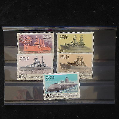 U/d296 - Ships: 1970 - Russia - Fine Stamps - Boats - Submarines - Used