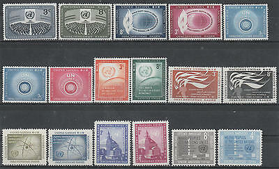 U/g411 - United Nations: Fine Stamps - Human Rights - Atomic Energy - Mnh **