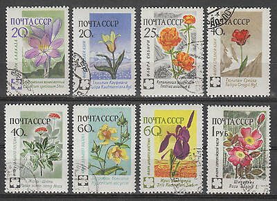 U/g828 - Flowers: Russia - Fine Stamps - Plants - Nature - Flora - Tulips - Used
