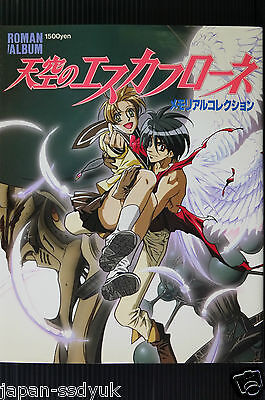 JAPAN Escaflowne Memorial Collection Roman Album