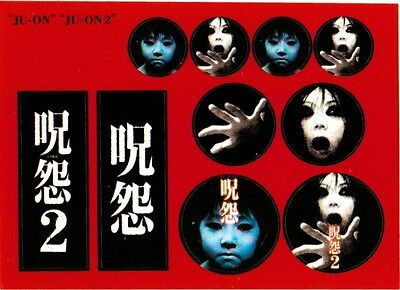JU-ON 1 & 2 Pair of Cell Phone Stickers TAKASHI SHIMIZU THE GRUDGE 呪怨