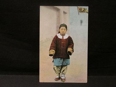 Young Oriental Child in Traditional Dress Vintage EL Series 1008 Postcard