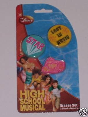 High School Musical - Set Of 3 Erasers