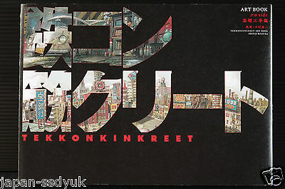 JAPAN Tekkon Kinkreet Black White Art book Kuro Groundwork 2006 OOP