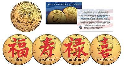 Chinese Symbols LONGEVITY PROSPERITY 24K Gold Plated JFK Half Dollars 4-Coin Set